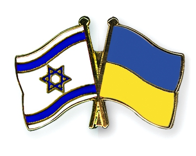 Flag-Pins-Israel-Ukraine